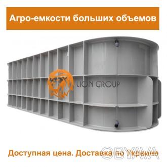 Резервуар для транспортировки от производителя