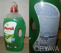 Persil гель 5,65 л. в прозрачной бутылке.. Киев. фото 1
