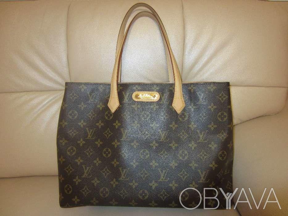 Магазин Louis Vuitton Киев - Украина LOUIS VUITTON