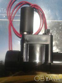 Электромагнитный клапан PGV 100 GB 1