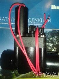 Электромагнитный клапан PGV 101 GB 1