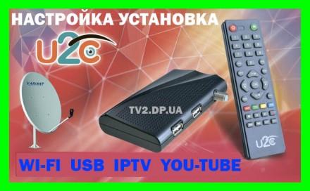 Спутниковый тюнер MPEG4 Настройка Прошивка-Много каналов-. Днепр. фото 1