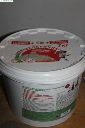 Щелкунчик- тесто в фильтр-пак (ведро 7 кг). Бердянск. фото 1