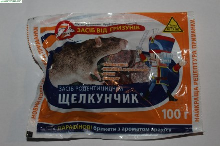 Щелкунчик - уп.100 гр. ПАРАФИНОВЫЕ БРИКЕТЫ. Бердянск. фото 1