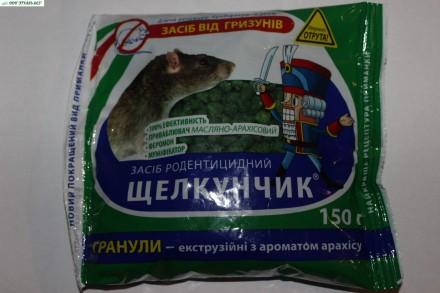 Щелкунчик-гранула ( уп.150 гр). Бердянск. фото 1