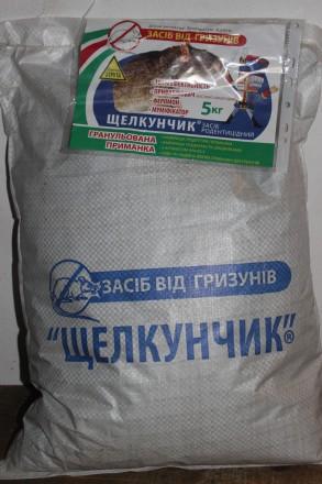 Щелкунчик гранула 5 кг - гранулированая приманка с ароматом арахиса. Бердянск. фото 1