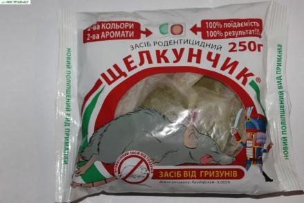 Щелкунчик-тестовая приманка Сыр+Арахис 150 гр. Бердянск. фото 1