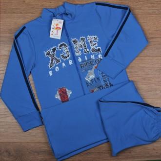 Спортивный костюм на молнии (кофта и штаны) - рост 155см. Киев. фото 1