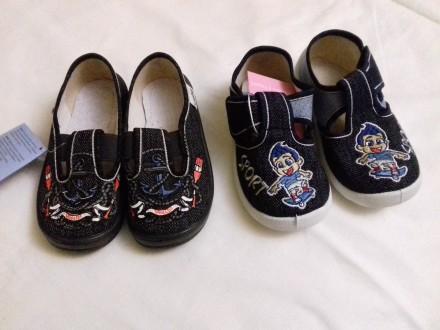 Взуття із текстилю  якісне та комфортне р. 24-30. Звенигородка. фото 1