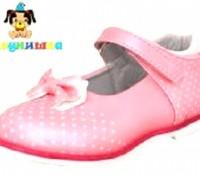 Милые туфельки для маленьких принцесс Милые Туфельки для девочки Шалунишка Внут. Киев, Киевская область. фото 2