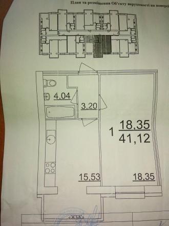 Продам квартиру ЖК Прованс. Винница. фото 1