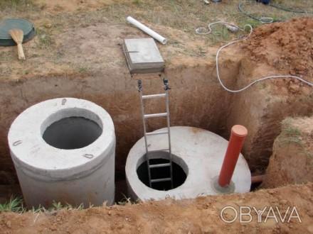 Предприятие изготовит септик,сливную яму под заказ.Выполним все быстро и качеств. Кривой Рог, Днепропетровская область. фото 1