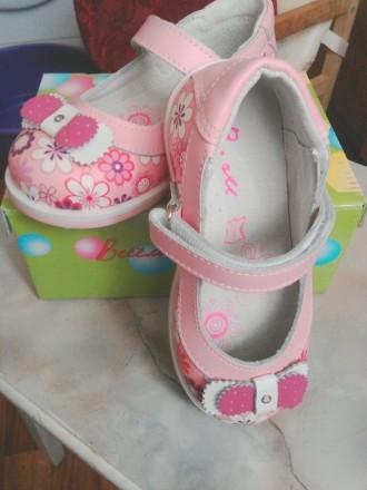Розовые, новые туфельки для маленькой принцессы,  25 р. - 16.5 см вся стелька (. Киев, Киевская область. фото 4