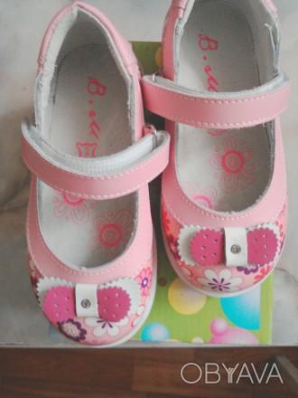 Розовые, новые туфельки для маленькой принцессы,  25 р. - 16.5 см вся стелька (. Киев, Киевская область. фото 1