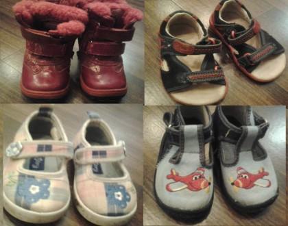 детская обувь на мальчика и девочку, после одного ребёнка, почти новая. На сапож. Кривой Рог, Днепропетровская область. фото 2