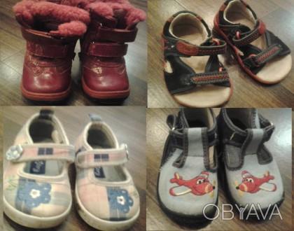 детская обувь на мальчика и девочку, после одного ребёнка, почти новая. На сапож. Кривой Рог, Днепропетровская область. фото 1