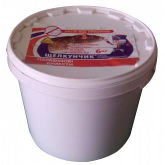 Щелкунчик парафиновые брикеты 6 кг. Бердянск. фото 1