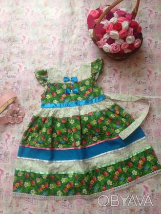 платье для девочки 6-7 лет,дл.талии23,дл.юбки42,завышенная талия,размер32. Кривой Рог, Днепропетровская область. фото 1