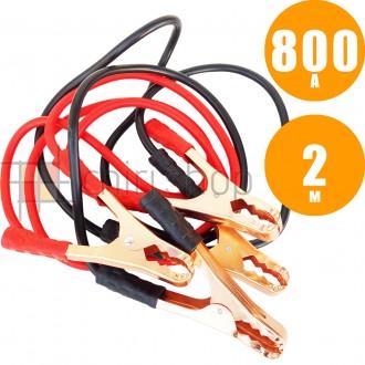 Дроти для прикурювання 800 А, 2м, пусковые провода для прикуривания. Львов. фото 1