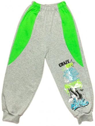 Спортивные брюки для мальчика, можно и для девочек (серые)  с разноцветными ламп. Киев, Киевская область. фото 6