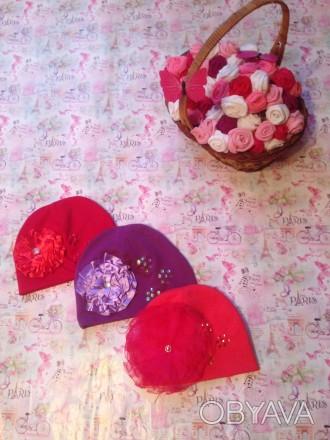 шапки бьем 46-48,48-50,50-52. Кривой Рог, Днепропетровская область. фото 1