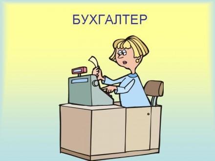 Бухгалтерське обслуговування ФОП. Киев. фото 1