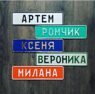 Оригінальний номер для дитячого візка, велосипеду чи іншого транспорту, табличка. Львов, Львовская область. фото 3