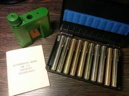 Куплю - Куплю ИД-02 (ИД-0,2) комплект индивидуальных дозиметров. Запорожье. фото 1