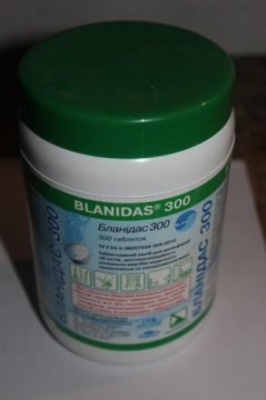 БЛАНИДАС-300 (300 таблеток). Бердянск. фото 1