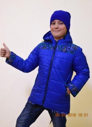 Модная , лёгкая, не прихотливая в стирке куртка на мальчика. Цвет: электрик, тём. Кременчуг, Полтавская область. фото 4