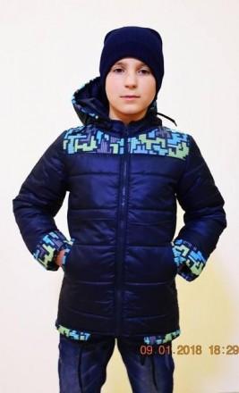 Модная , лёгкая, не прихотливая в стирке куртка на мальчика. Цвет: электрик, тём. Кременчуг, Полтавская область. фото 3