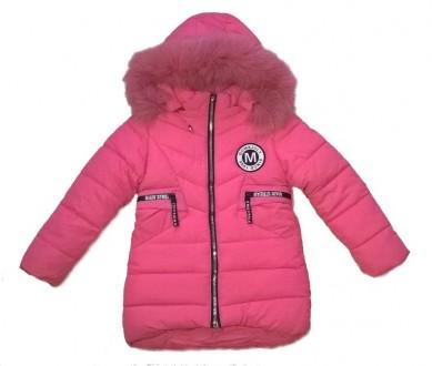 Куртка зимняя зимова для девочки (распродажа). Тернополь. фото 1