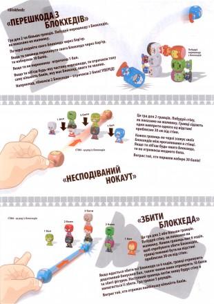 Игра Marvel Mania (BlokHedz) в коробке. Днепр, Днепропетровская область. фото 8