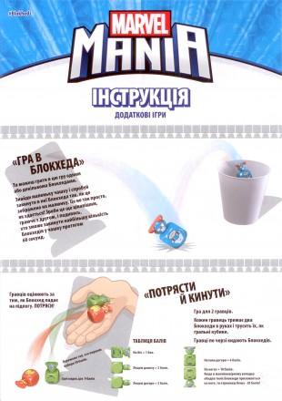 Игра Marvel Mania (BlokHedz) в коробке. Днепр, Днепропетровская область. фото 7