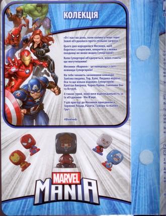 Игра Marvel Mania (BlokHedz) в коробке. Днепр, Днепропетровская область. фото 6