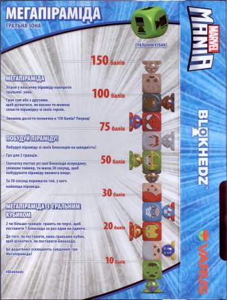 Игра Marvel Mania (BlokHedz) в коробке. Днепр, Днепропетровская область. фото 5
