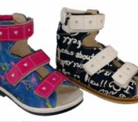 Ортопедические сандалии Тм «Allure», 03 С Джинс. Запорожье. фото 1