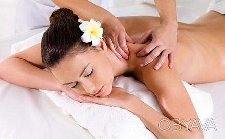 Предлагаю массаж общий, местный, антицеллюлитный, лимфодренажный, медовый.. Черкассы, Черкасская область. фото 1