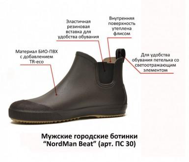Резиновые мужские ботинки NordMan Beat ПС30. Киево-Святошинский. фото 1
