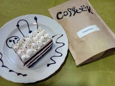 Кофе Тирамису. Миколаїв. фото 1
