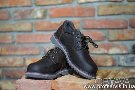 ᐈ Робоче взуття Canis (Чехія) ᐈ Львів 1199 ГРН - дошка оголошень ... 364e7e9e14c73