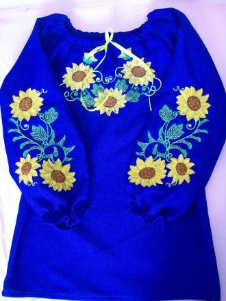 Синяя вышиванка для девочки 4-6 лет. Житомир. фото 1