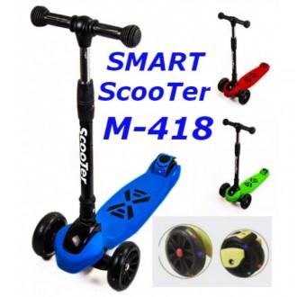 Самокат smart scooter H-418 с регулировкой руля и легкой системой складывания. Киев. фото 1