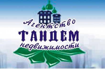 Услуги.Агент по недвижимости.. Киев. фото 1