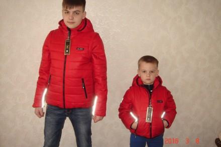 Куртка-жилетка для мальчиков 110-170рр. Энергодар. фото 1