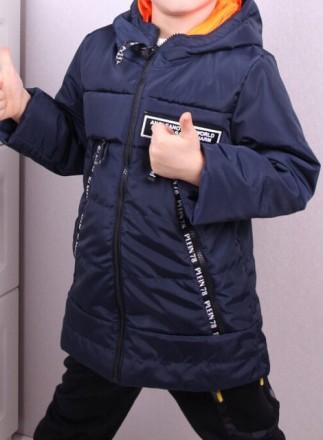 куртка пальто длямальчика. Бахмут (Артемовск). фото 1