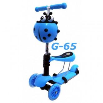 Самокат 3в1 G-65 micro maxi trolo new scooter с наклоном руля и сидением светящи. Киев. фото 1