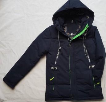 куртка для мальчика. Бахмут (Артемовск). фото 1