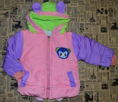 Куртка демисезонная, наполнитель холофайбер. Нежин. фото 1