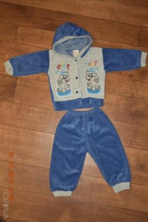 Спортивний костюм для хлопчика 74р. Могилев-Подольский. фото 1